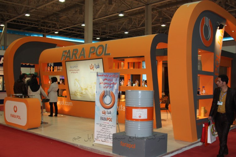 International Paint, Resin, Coatings, Composites fair 2013